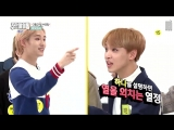 180317 Preview NCT 2018 на Weekly Idol