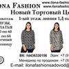 Ilona Fashion