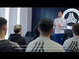 adidas football. Tango Squad FC - Эпизод 6