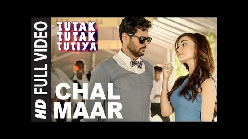 CHAL MAAR Full Video Song   Tutak Tutak Tutiya  Sajid-Wajid   Prabhudeva   Sonu Sood   Tamannaah