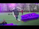 ГОЛ РОБЕРТО КАРЛОСА!  МИССИЯ НЕВЫПОЛНИМА (feat Генич)