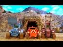 Мультик про машинки - Синий трактор и стройка - Обвал в шахте