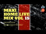 ✅  Home Live Mix Vol 15 (Старт 23:00 МСК)