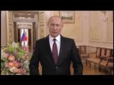 Гарант мира и стабильности н планете Владимир Путин с самыми искренними поздравлениями всем вам, дорогие женщины!