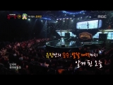 Stay Mona Lisa on this Lonely Night - 조유진 YouJeen / 김소향 SohYang / 박기영 Park KiYoung - Stay / Mona Lisa / Lonely Night