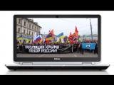 Путин враг народов. Песня Гарика Сукачева