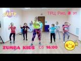 Zumba Kids в студии Dominicana г. Смоленск
