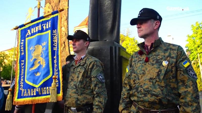 У Львові пройшов Парад вишиванок памяті дивізії СС Галичина