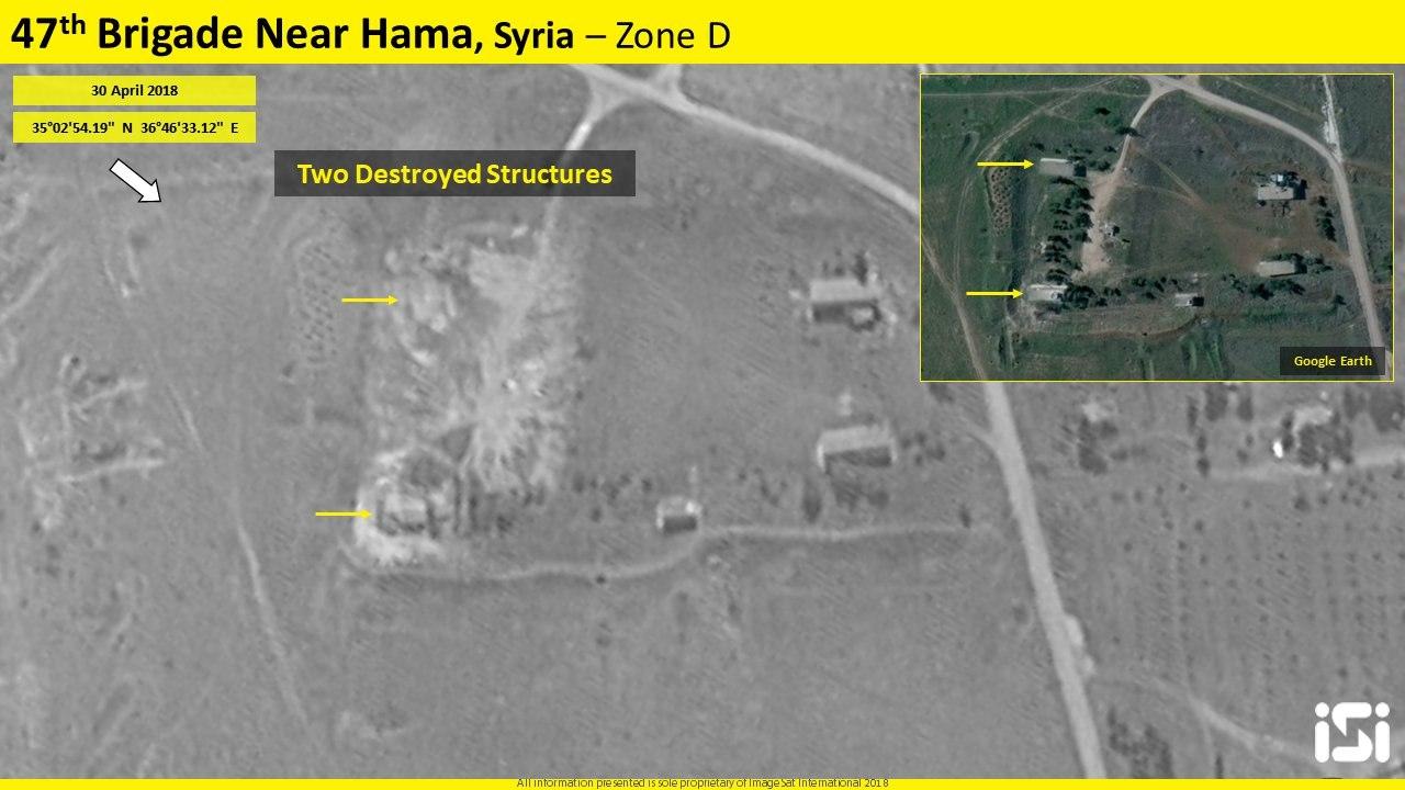 Israel en el conflicto en Siria - Página 11 AWWSCB99qbQ