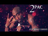 2Pac - Can't C Us Feat. Nancy Fletcher &amp The Outlawz (NEW 2017 Hot Mix)