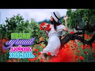 КЛАССНЫЕ ПЕСНИ ШАНСОНА В МАШИНУ ★ 2018