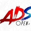 ADS OPEN: велосипеды, ориентирование, рогейн