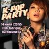 K-POP PARTY 14.07.18 // FISH FABRIQUE
