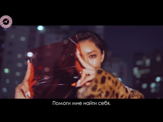 Hwasa (MAMAMOO)  Became Calm MV рус.саб