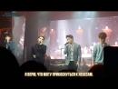 [рус.саб] Kim Jonghyun, Jung Joon Young, Eddy Kim, Go Young Bae - I Believe I Can Fly (151020)