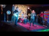 Вадим Иващенко-Тамара Оген-Юрий Горелов-Антон Давыдов Stand By Me Rythm'n'Blues Cafe Jam