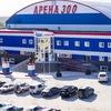 """Спортивный комплекс """"Арена 300"""""""