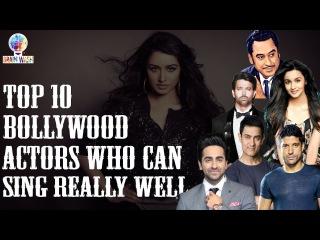 Top 10 Bollywood Actors Who Sing Really Good | Top 10 | Brain Wash