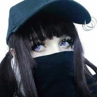 Яна Ким