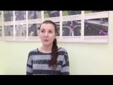 05 Автошкола Автоинлайн отзыв ученика (Зонова Ангелина)