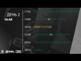 Rainbow 6 Pro League — Финал третьего сезона Pro League. День 2