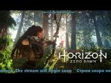 Horizon Zero Dawn - live