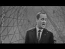 Новогодний Голубой Огонёк 1963