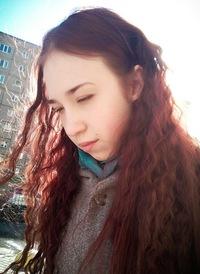 Евгения Костина