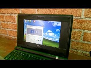 [MAW] Микроноутбук 2009 (ASUS EEEPC4G)  - Вторичка