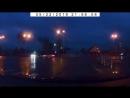 Дтп 2018 кемерово. Проскочил на красный 22.05.2018