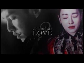 Son Oh Gong & Jin Seon Mi [Where's My Love]