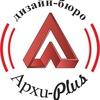 Arkhi Plyus