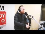 Chebatkov - Drake - Gods Plan (на русском)