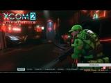 XCOM 2 War of the Chozen с модами.Новый сезон?