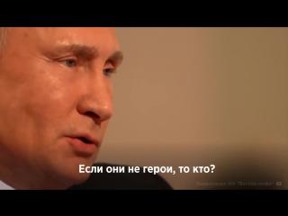 Один за всех- 28-летний россиянин поразил своим подвигом в Сирии