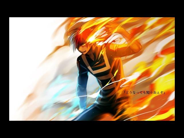 Boku No Hero Academia「AMV」- Midoriya vs Todoroki Unstoppable