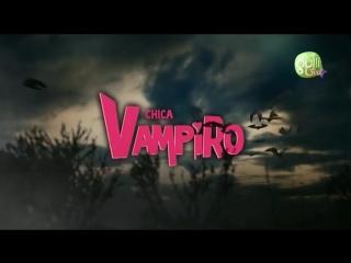 ❖ Девочка-вампир - 93. Дни рождения Макса и Мирко [mult-karapuz.com]
