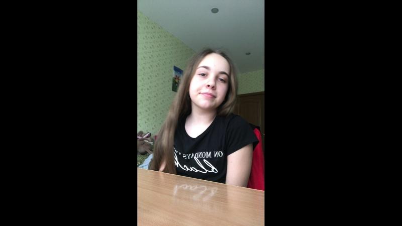 Софья Капустина — Live