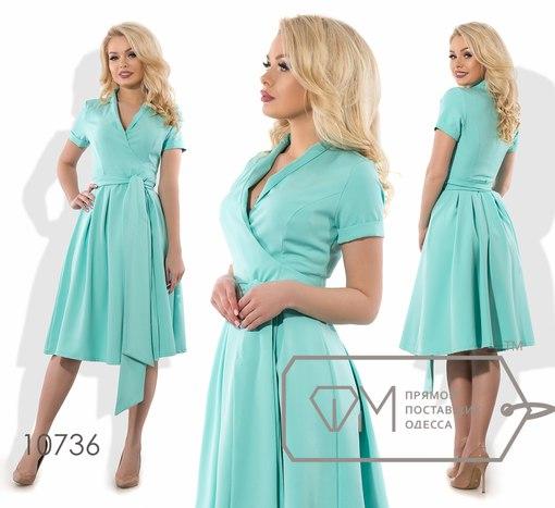 Платье № 10736