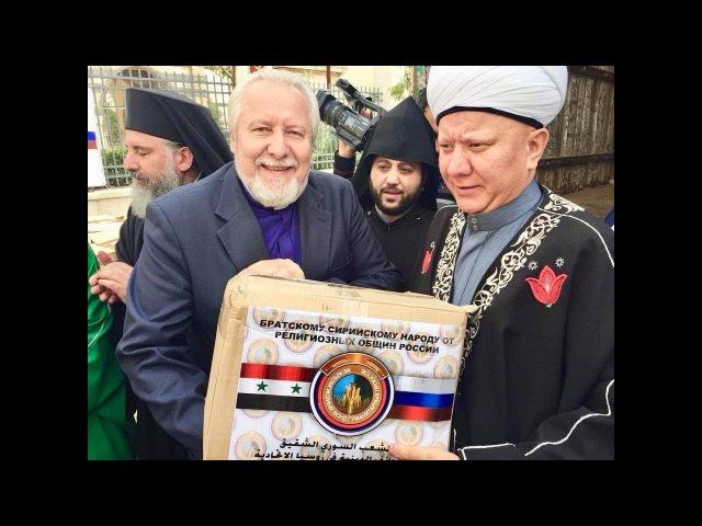 Телеканал «Россия 1» о поездке российских священнослужителей в Дамаск