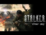 Вредная в S.T.A.L.K.E.R.: Чистое небо   # 2