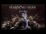 Middle-earth: Shadow of War #37 Гули и грауги