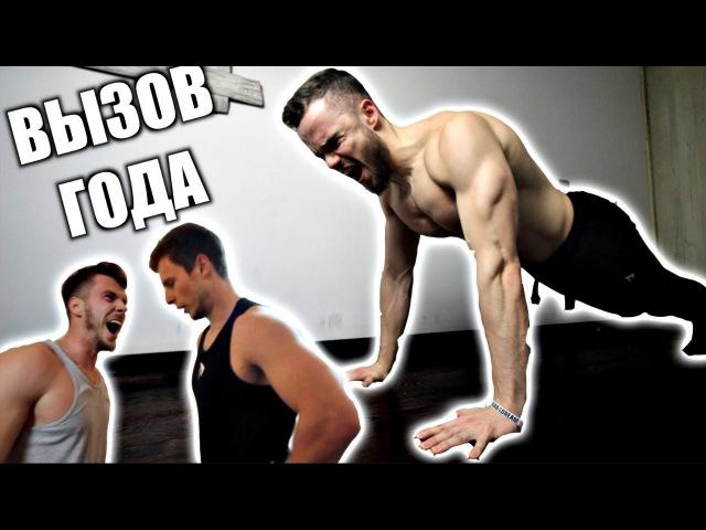 150 Убойных Повторений за 5 минут ВЫЗОВ ГОДА RD 150