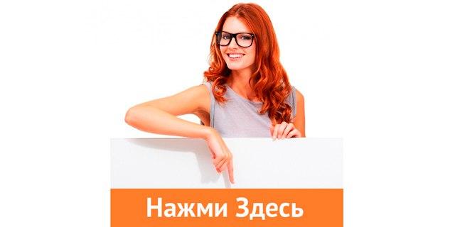 vk.cc/76gtpW