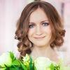 Galina Gerasimova