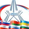 VI Славянский Международный Экономический Форум