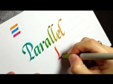 PILOT Parallel Pen - Gradient