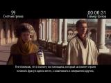 Все грехи фильма Звёздные войны. Эпизод 2 – Атака клонов. Часть 1.