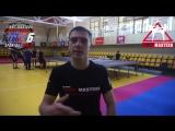 Станислав Максюченко приглашает всех на FMC 6
