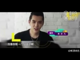[INTERVIEW] 171223 新浪综艺 Weibo Update @ Wu Yi Fan
